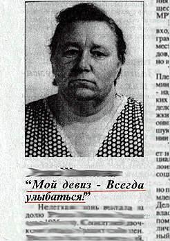 http://www.tema.ru/rrr/kartinki2/deviz.jpg