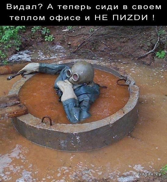 http://badan.ru/uploads/posts/1201090745_240108_4_0.jpg