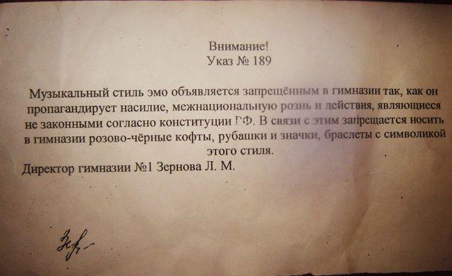 http://files.diy.a1tv.ru/content/22001_23000/22076/content.jpg