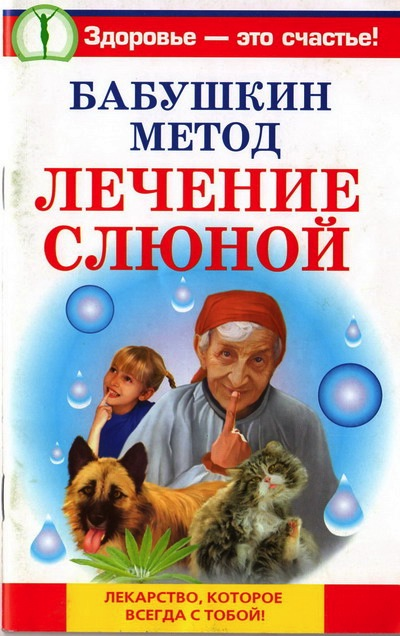 http://www.idiot.ru/images/16868102634e6bc01fab414xr3.jpg