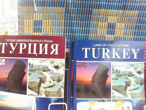 http://www.ljplus.ru/img4/f/r/freedom_of_sea/turkey-civ.jpg
