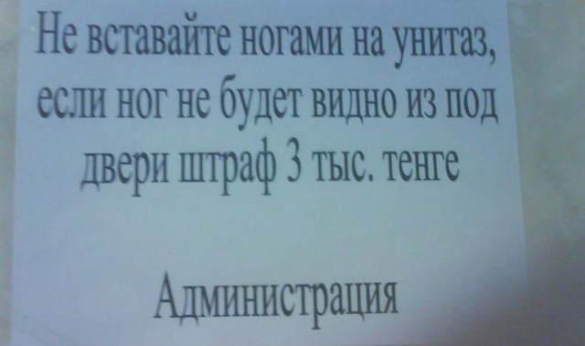 http://urod.ru/uploads/022008/mail_23.jpg