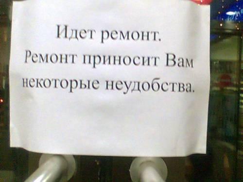http://olegart.ru/img/DCIM/remont.jpg