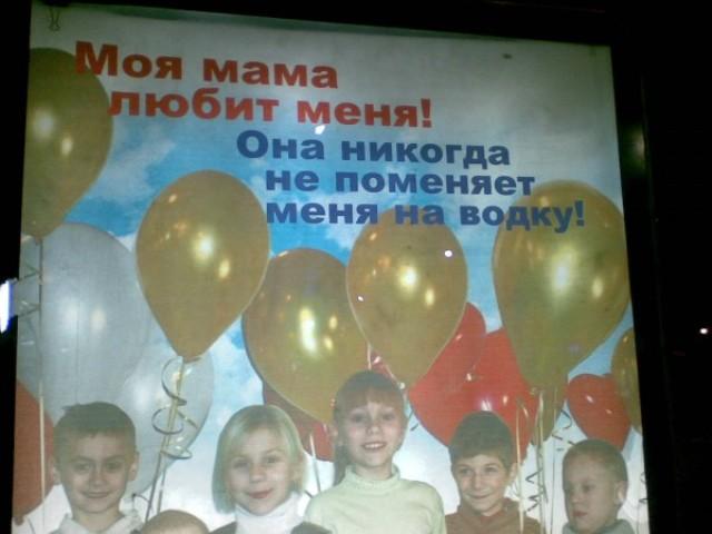 http://img215.imageshack.us/img215/8215/mamavodkasx6.jpg