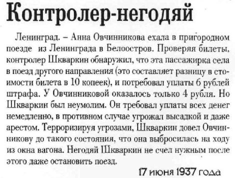 http://se7en.ru/files/post14777/kontrnegodd.jpg