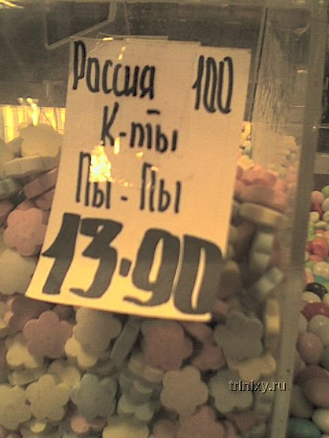 http://de.trinixy.ru/pics3/20080404/lol_33.jpg