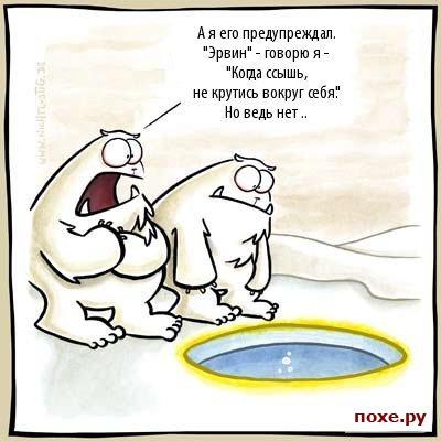 http://babruisk.com/wp-content/uploads/2008/04/11/xaxa.jpg