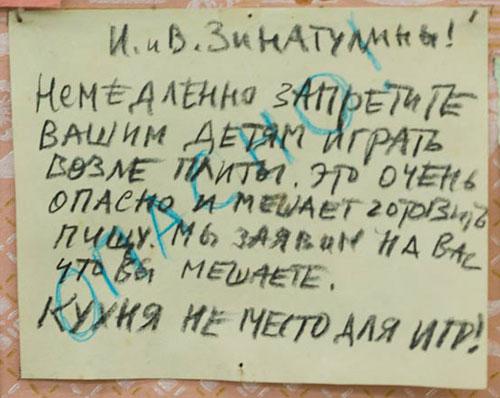 http://pit.dirty.ru/dirty/1/2008/04/15/12343-172554-84bc389849dbdc60760732bb42731459.jpg
