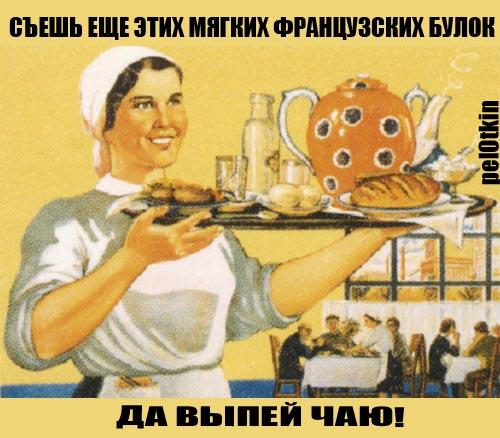 http://www.ljplus.ru/img4/p/e/pel0tkin/bulki.jpg