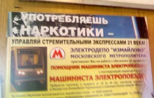 http://pit.dirty.ru/dirty/1/2008/04/17/16287-224203-521806a6f267d0249f01f3915abd8318.jpg