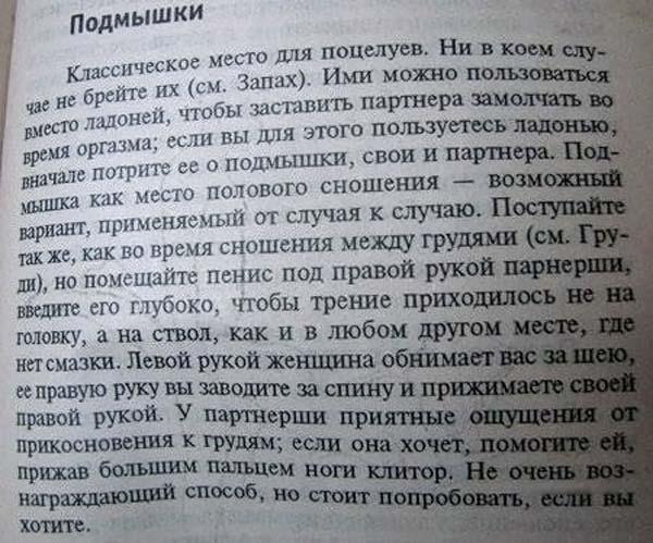 http://copypast.ru/foto5/0148/joy_0200.jpg