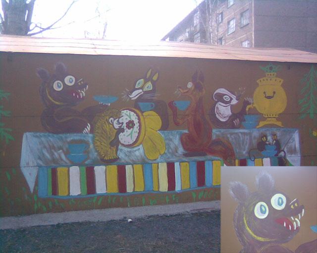 http://f-13.ru/tvech.jpg