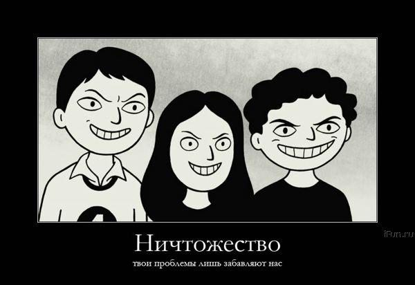 http://media.ifun.ru/u/z/uz878ck1.jpg