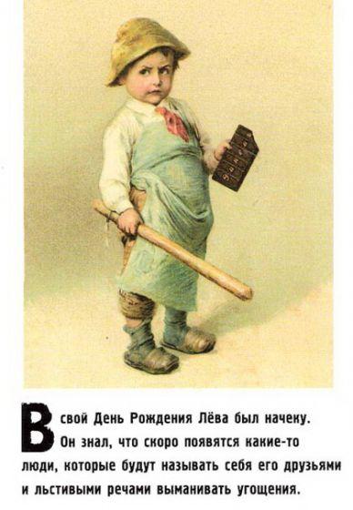 http://pit.dirty.ru/lepro/2/2008/06/02/19160-133026-65688399e260af81479c488b15802bc2.jpg