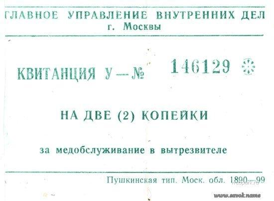 http://images.webpark.ru/uploads52/080604/sssr_35.jpg