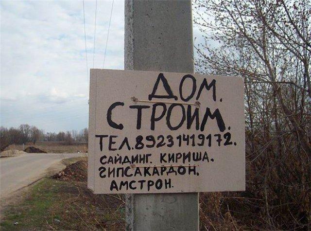 http://static.oper.ru/data/gallery/l1048752784.jpg
