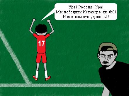 http://www.ljplus.ru/img4/a/m/amigo_and_amigo/18.jpg