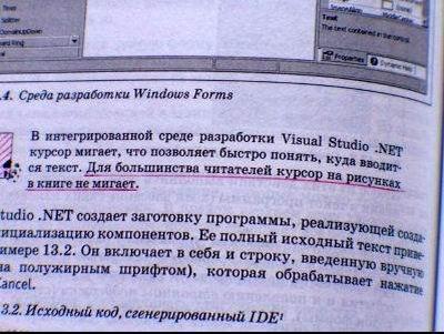 http://i.i.ua/prikol/pic/3/2/130223.jpg