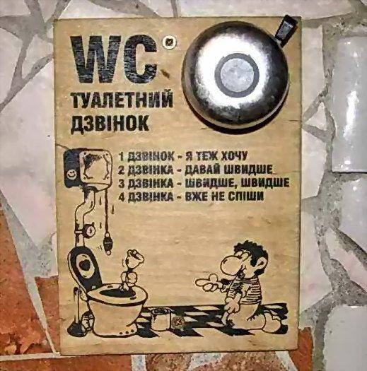 http://photofile.ru/photo/fishki_net/3577954/78290724.jpg