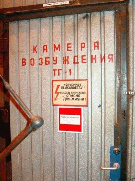 http://ru.fishki.net/picsw/062008/19/prislannoe/tn.jpg