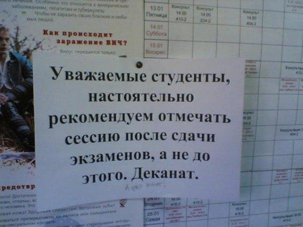http://warnet.ws/img3/213/st.jpg
