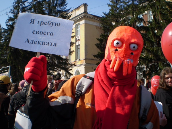 http://www.ljplus.ru/img4/s/o/soffio/P3130019.jpg
