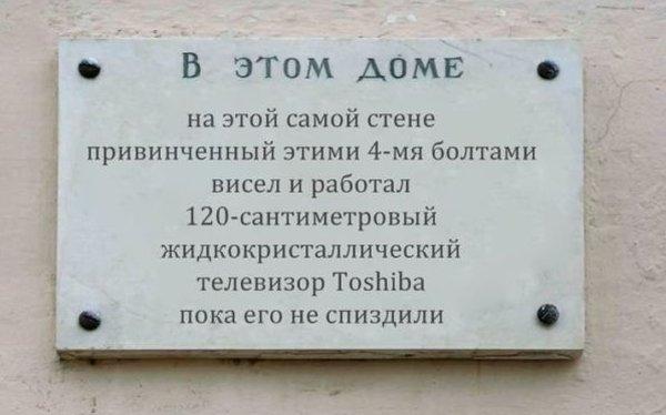 http://ru.fishki.net/picsw/072008/02/anek_5.jpg