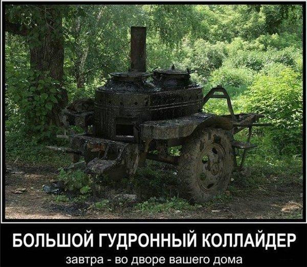 http://img13.nnm.ru/imagez/gallery/d/4/e/a/1/d4ea188423984ad713180f2762fc9935_full.jpg