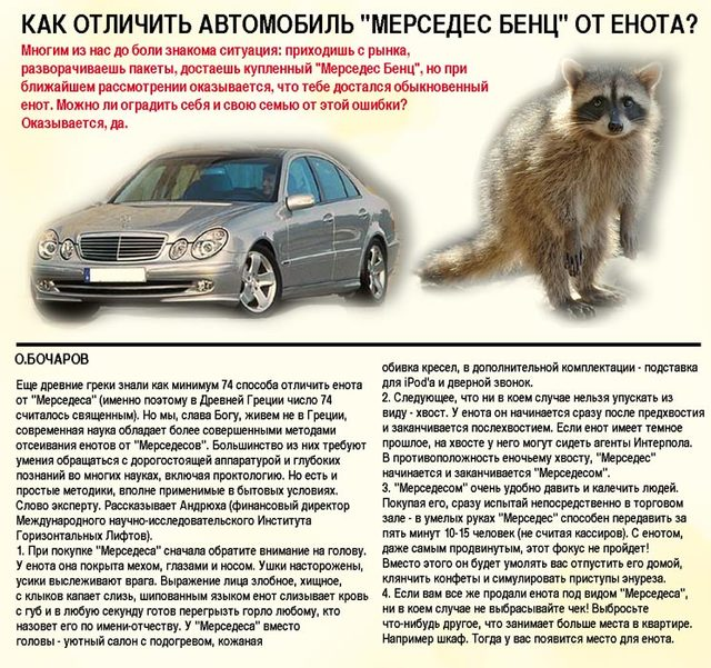 http://2ch.ru/b/src/1215988583347.jpg