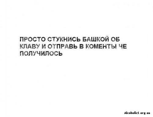 http://alcoholics.org.ua/uploads/posts/2008-04/thumbs/1208940065_0003rp5z.jpg