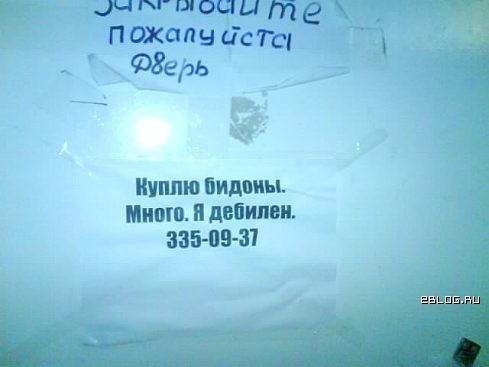 http://media.eblog.ru/72008/29/funpics29072008_43.jpg