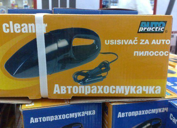 http://korzik.net/uploads/posts/2008-08/1218545912_035_pics.jpg