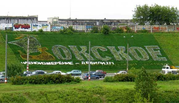 http://f2.live4fun.ru/pictures/img_10063650_833_8.jpg
