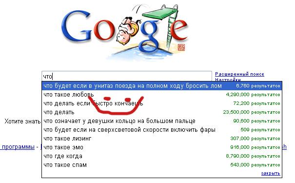 http://images.webpark.ru/uploads52/080815/Sasha_kirov.jpg