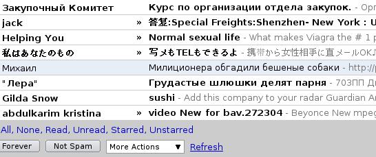 http://beshenov.ru/tmp/lj/milicioner.png