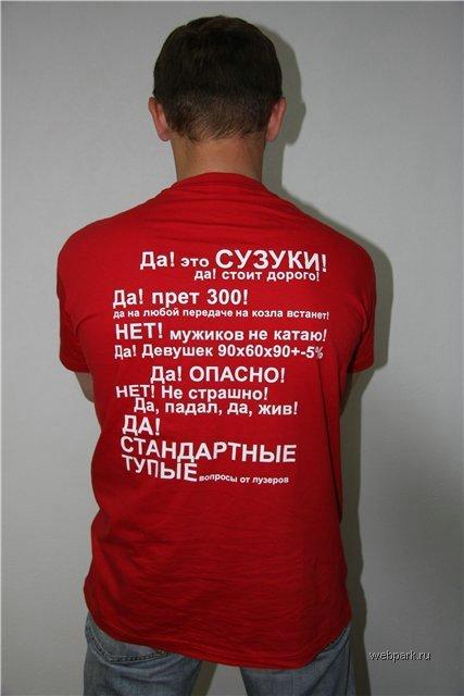 http://images.webpark.ru/uploads52/pod11/25_podborka_28.jpg