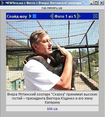 http://www.foxyhome.ru/uploads/posts/2008-08/1219708201_xe.jpg