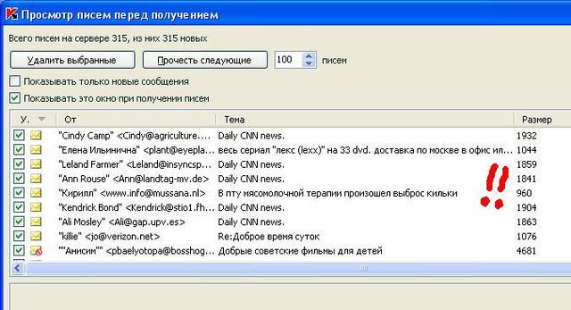 http://www.ljplus.ru/img4/l/u/luckymf/kilka.JPG