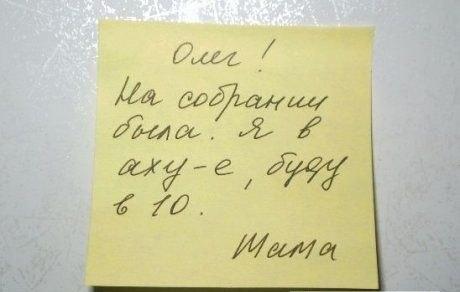 http://i.piccy.kiev.ua/i2/38/94/f6a20a67a5cabe27c62e151f08a6.jpeg