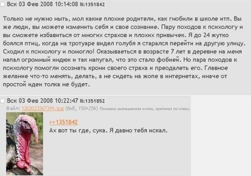http://i21.photobucket.com/albums/b290/Menelkir/x_528c3ad1.jpg