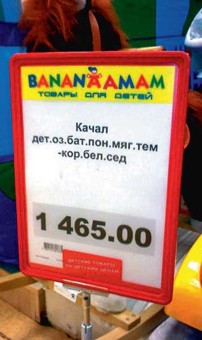 http://www.ogi.ru/detskoe_chtenie/html/img/p085.jpg