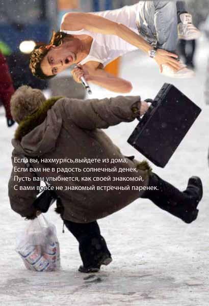 http://ru.trinixy.ru/pics2/20071031/podborka_182_107.jpg