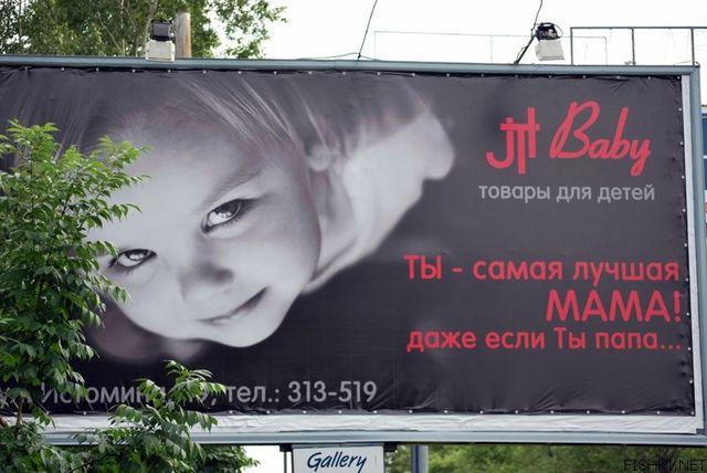 http://ru.fishki.net/picsw/072008/24/prislannoe/SpMan.JPG