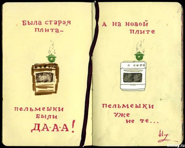 http://trinixy.ru/pics3/20080919/podborka_432_84.jpg