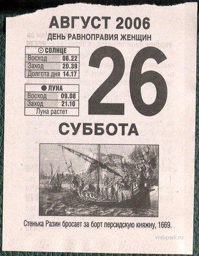 http://images.webpark.ru/uploads52/pod12/01_podborka_48.jpg