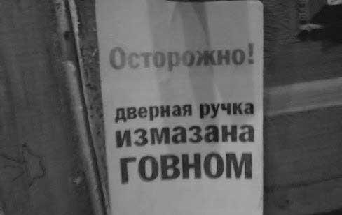 http://2ch.ru/bb/src/1222923724960.jpg