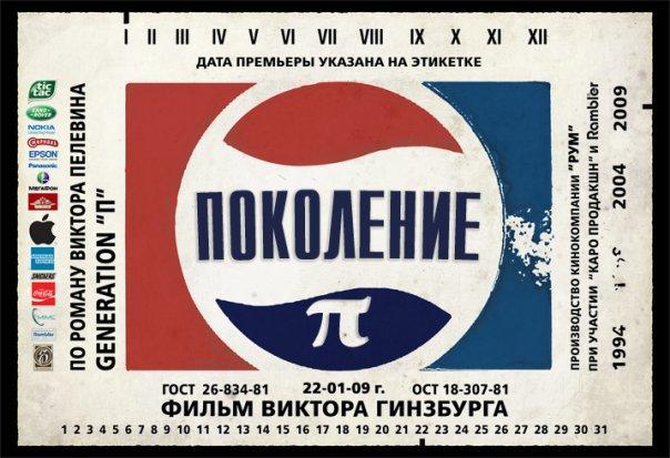 http://filmz.ru/films_files/posters/big/b_5543.jpg