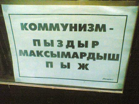 http://pit.dirty.ru/lepro/2/2008/08/21/15947-120043-da821552a7435c5b002330f046296cf9.jpg