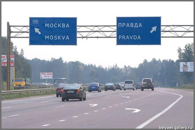 http://data5.gallery.ru/albums/gallery/75448--10417894-m750x740.jpg
