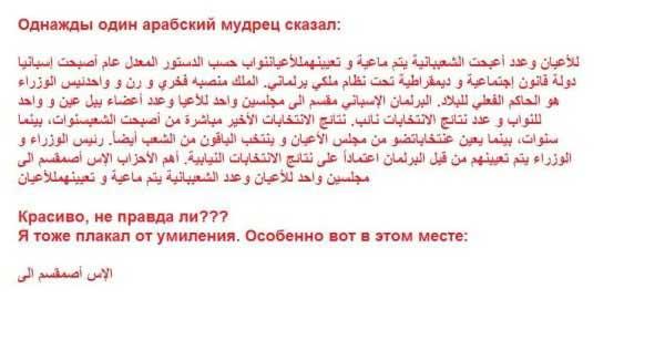 http://manve.info/wp-content/uploads/2008/10/arab.jpg